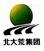 黑龙江农垦久谊贸易有限公司 最新采购和商业信息