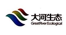 甘肃大河生态食品股份有限公司 最新采购和商业信息