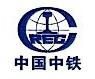 中铁建工集团北京机械制造有限公司 最新采购和商业信息