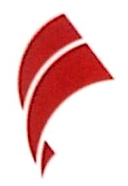 厦门特贸象屿发展有限公司 最新采购和商业信息