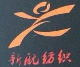 绍兴县新航纺织有限公司 最新采购和商业信息