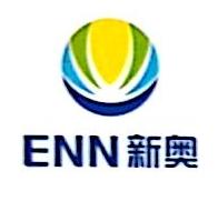 湖北新奥扬子江清洁能源有限公司