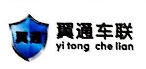 安徽省博通信息科技有限公司 最新采购和商业信息