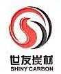 江苏世友炭材有限公司 最新采购和商业信息