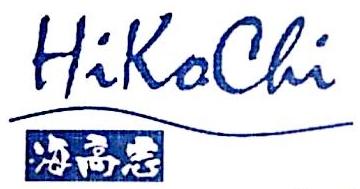 深圳市广泰和商贸有限公司 最新采购和商业信息
