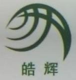 东莞市皓辉电子科技有限公司 最新采购和商业信息