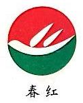 江西飞宇竹材股份有限公司 最新采购和商业信息