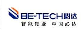 南宁市丰创科贸有限公司 最新采购和商业信息