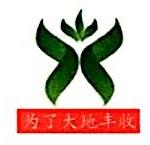 崇左市农业生产资料公司 最新采购和商业信息