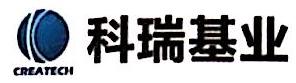 北京科瑞基业科技有限公司