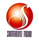 厦门盛邦贸易有限公司 最新采购和商业信息