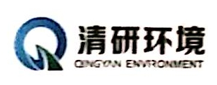 深圳市清研环境科技有限公司 最新采购和商业信息
