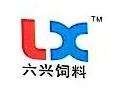 郑州六兴生物科技有限公司