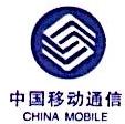 陕西英华润迅科技有限公司 最新采购和商业信息