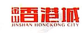 上海浙商小商品市场经营管理有限公司 最新采购和商业信息