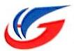 南宁市汇源汽车运输有限公司 最新采购和商业信息