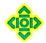 安徽德嘉置业有限公司 最新采购和商业信息