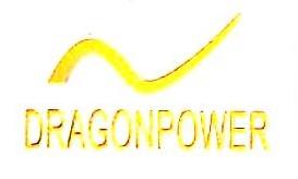 华安县泰龙房地产开发有限公司 最新采购和商业信息