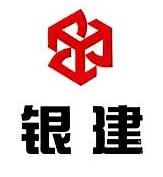 北京银建门诊部有限公司 最新采购和商业信息