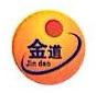 常德金江水泥有限公司 最新采购和商业信息