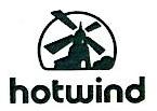 热风投资有限公司 最新采购和商业信息