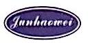 湖北俊浩专用汽车有限公司 最新采购和商业信息