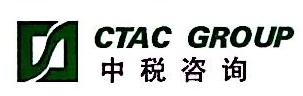 北京道正国际税务咨询有限公司 最新采购和商业信息