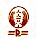 郑州龙行山水酒业有限公司 最新采购和商业信息