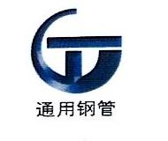 天津市恒源泰钢管有限公司 最新采购和商业信息