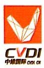 中维国际工程设计有限公司 最新采购和商业信息