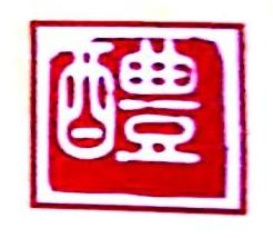 长沙维吉尼酒业有限公司