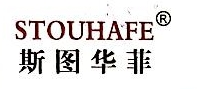 北京精益国际制衣有限公司 最新采购和商业信息