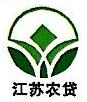 东海县新通农村小额贷款有限公司