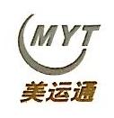 深圳前海美运通供应链有限公司 最新采购和商业信息