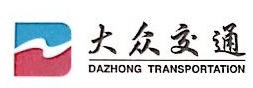 上海大众交通商务有限公司