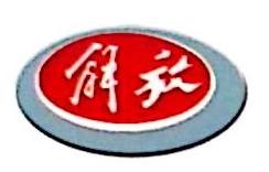乐平市长宏商用车销售服务有限公司 最新采购和商业信息