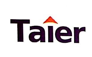 上海泰尔投资控股有限公司 最新采购和商业信息