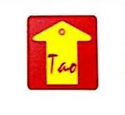 深圳市天福便利店管理有限公司 最新采购和商业信息