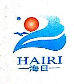 广州市海日清洗技术有限公司 最新采购和商业信息