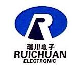 温州瑞川电子有限公司