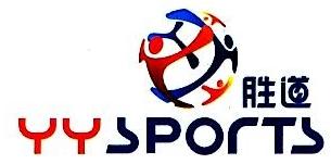 吉林领跑体育用品有限公司