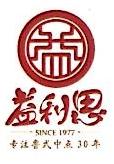 济南市益康食品厂有限公司 最新采购和商业信息