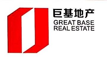江西巨基地产顾问有限公司 最新采购和商业信息