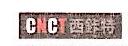 江门市西卡特五金电器有限公司 最新采购和商业信息