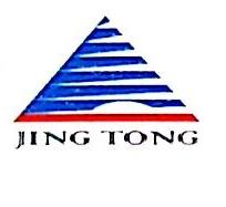吉林省景通科贸有限公司 最新采购和商业信息