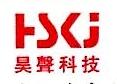 东莞市华泽电子科技有限公司 最新采购和商业信息