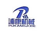 黑龙江浦康机械制造有限公司 最新采购和商业信息