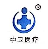 泰州市中卫医疗用品有限公司 最新采购和商业信息