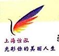 上海谊泓工贸发展有限公司 最新采购和商业信息