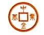 北京世纪汇丰投资有限公司 最新采购和商业信息